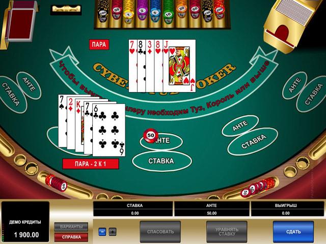Онлайн покер демо счет игровые автоматы на деньги онлайн без регистрации